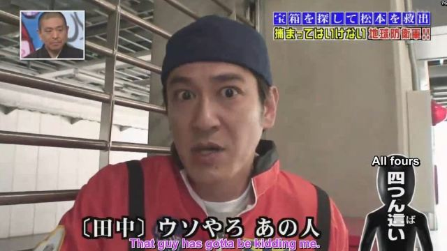 Hamada - Part 6