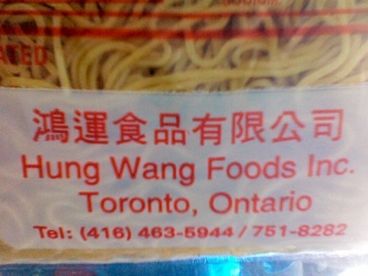Hung Wang Foods ~ 25 of the Worst Bad Product Names