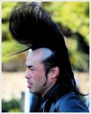 funny hair vol. ii 18 real people
