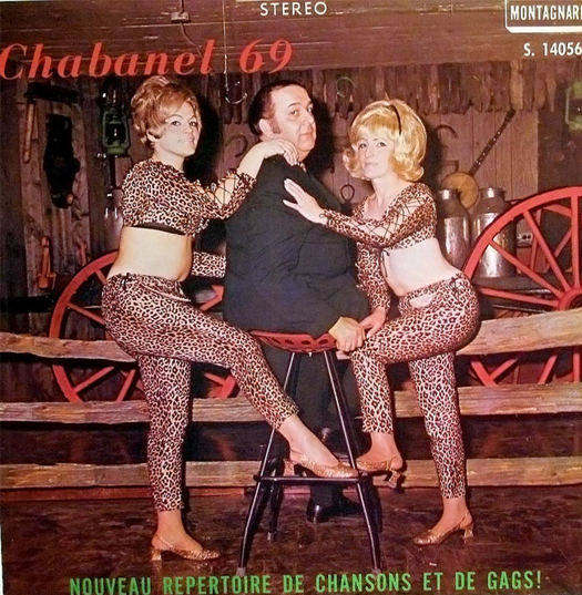 Chabenel 69 Worst album covers bad album covers funny albums lps vinyl classic album art rock gospel big hair worst tattoos funny pictures awkward family photos stupid horrible terrible records awful