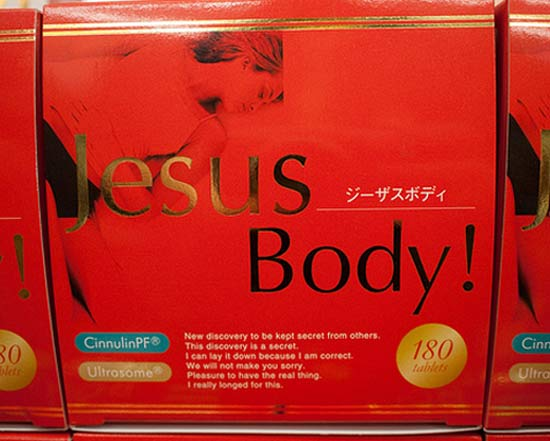 Jesus Body ~ 27 Inappropriate, Funnye Product Names