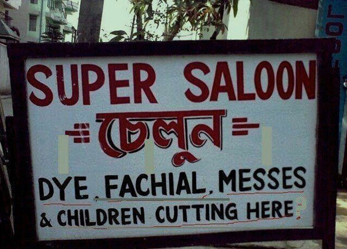 India ~ Funny Strange Signs Lost in Translation
