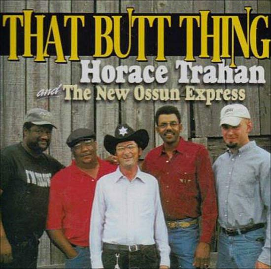 That Butt Thing Horace Trahan ~ Funny, Creepy Bad Album Cover Art