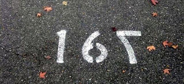 167 ~ Funny You Had One Job Fails