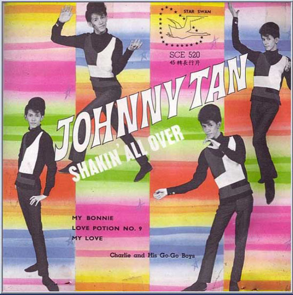 Johnny Tan Shakin' All Over ~ The Worst Bad Classic Album Cover Art