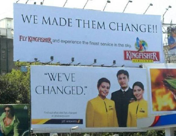Bad Ad Placement Fails ~ we've changed