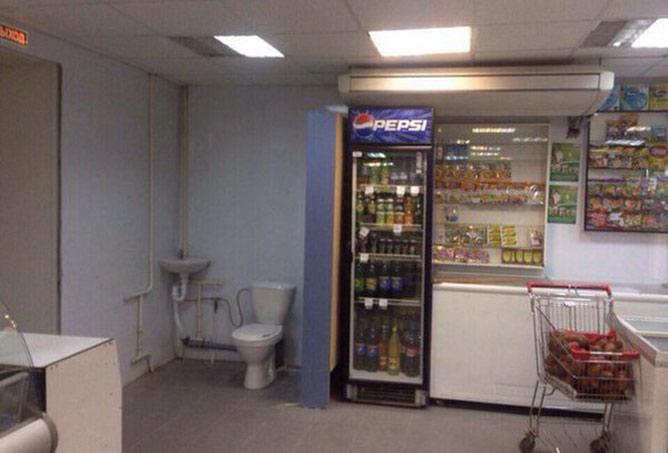 Funny Pics & Memes ~ toilet pepsi machine convenience store