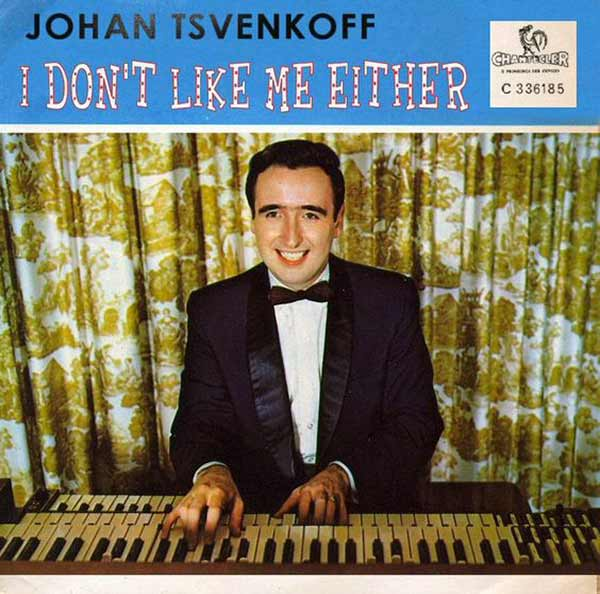 Ol' Johan must have listened to his record... ....The Worst Album Covers Ever!