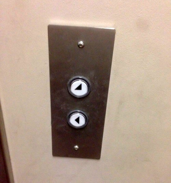 27 You Had One Job Fails ~ crooked elevator buttons
