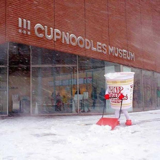 33 Funny Pics ~ shoveling snow at cup noodles museum