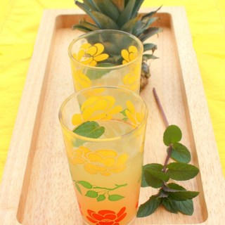 Gingered Pineapple Juice