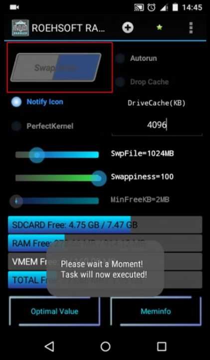How To Increase Android RAM11