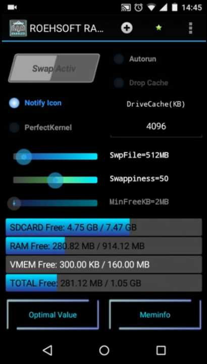 How To Increase Android RAM9