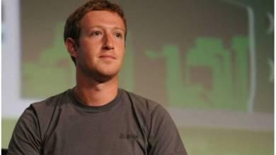 Photo of Facebook é acusado de esconder notícias com viés político específico