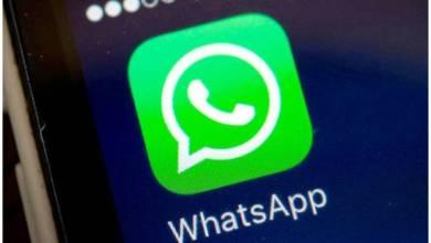 Photo of Novo golpe para WhatsApp afeta um milhão de brasileiros em apenas um mês