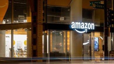 Photo of Amazon oferece vagas para recém-formados em tecnologia no Brasil