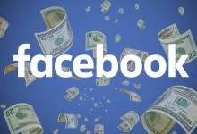 Photo of Facebook pagará por áudios de usuários
