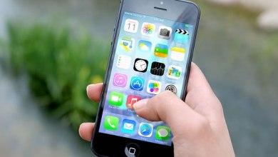 Photo of Unicamp oferece curso online gratuito sobre como criar aplicativos para iPhone