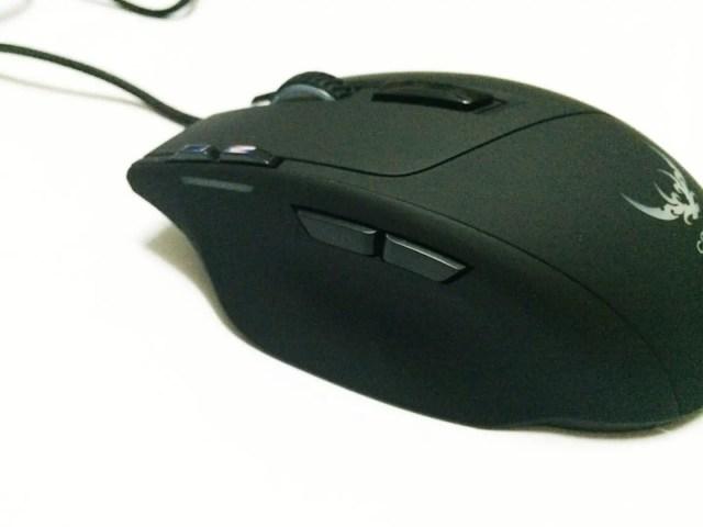 Unboxing & Review: Corsair Gaming Sabre Laser RGB Gaming Mouse 14
