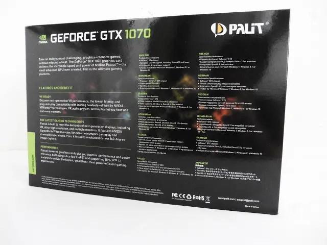 Unboxing & Review: Palit GeForce GTX 1070 GameRock Premium Edition 45