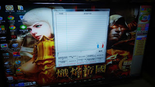 A Tour To One Of Taipei's Very Best Internet Cafe - LHH Cyber Cafe 26