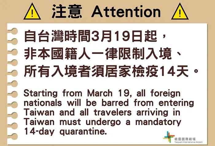 Ports closed down on Taiwan, delaying COMPUTEX 2020