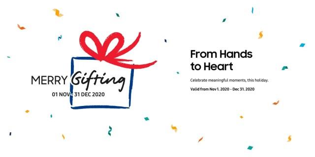 Samsung Merry Gifting