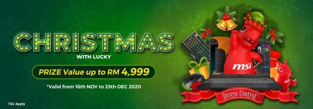 MSI Christmas Design Contest