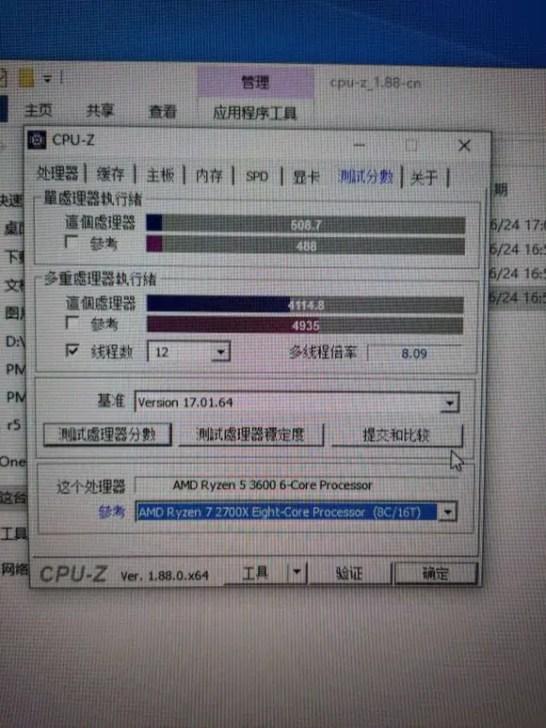 AMD Ryzen R5 3600 Cinebench R15 score leak (3)