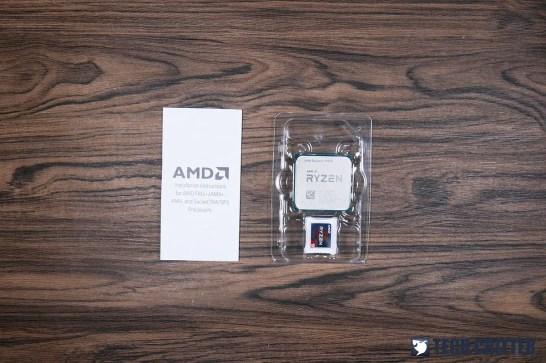 AMD Ryzen R9 3900X (2)