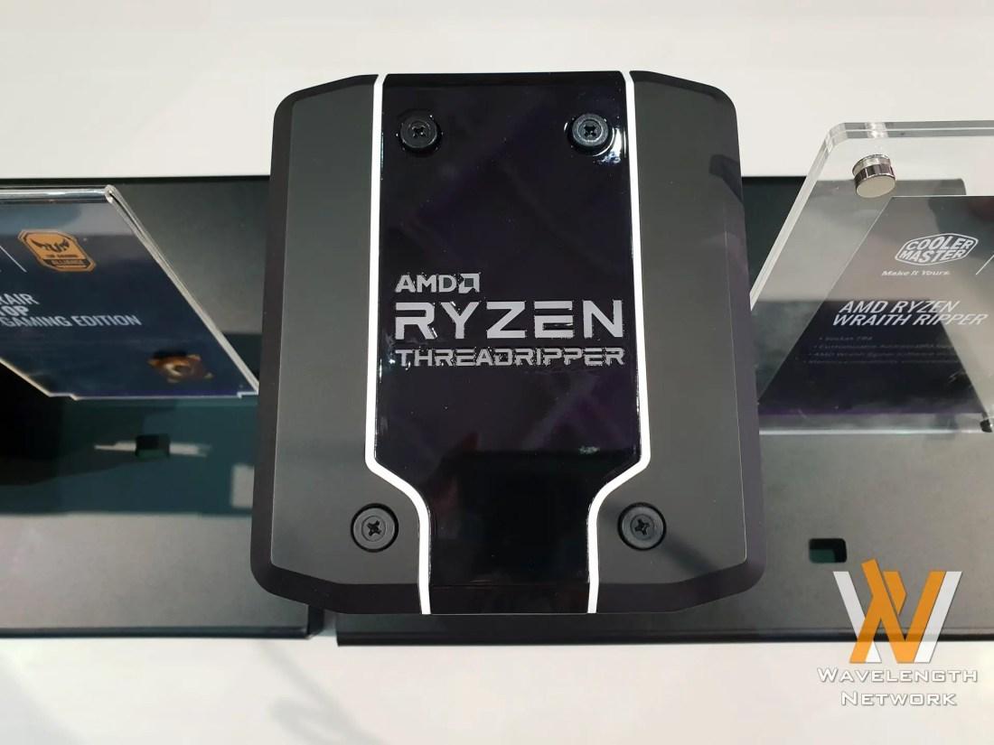 AMD Ryzen Wraith Ripper