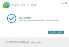 ASUS LiveUpdate