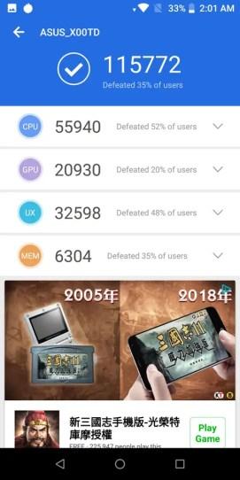 ASUS ZenFone Max Pro (M1) 6GB version Antutu benchmark