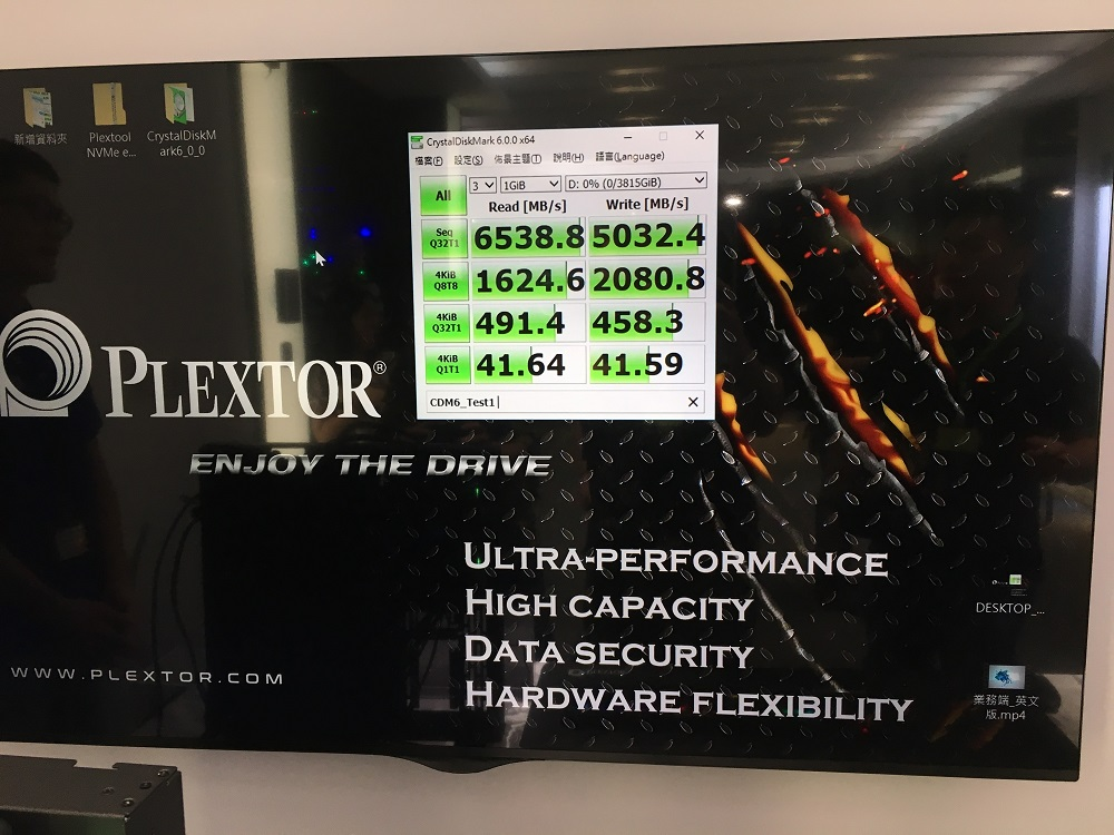 Computex 2018 Plextor M9Pe Extreme (3)