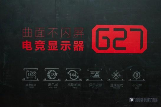 HKC G27 - 02