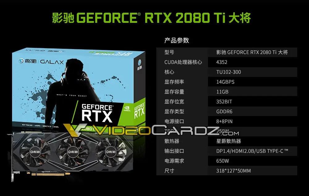 NVIDIA GALAX GeForce RTX 2080 Ti