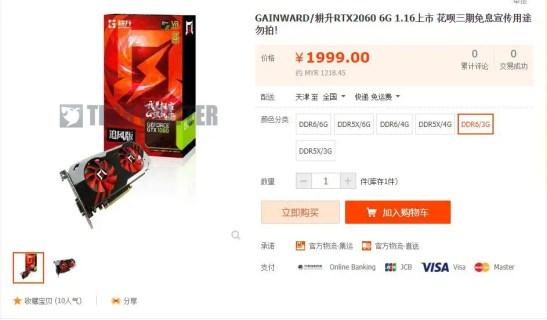 NVIDIA GeForce RTX 2060 Taobao Leak (6)