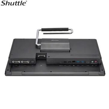 Shuttle XPC P51U