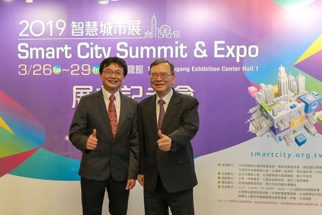 Smart City Smart Education Expo 2019 SCSE 2019 (2)
