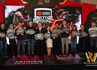 Taiwan Excellence Intercollege Battleground