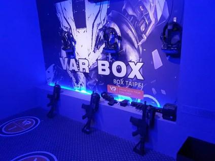 VAR BOX 2