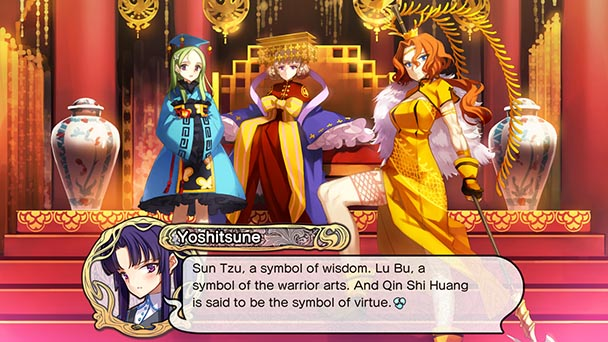 Eiyuu Senki – The World Conquest (4)