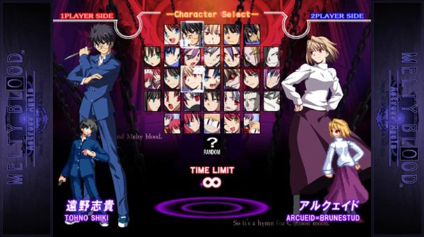 Melty Blood Actress Again Current Code (3)