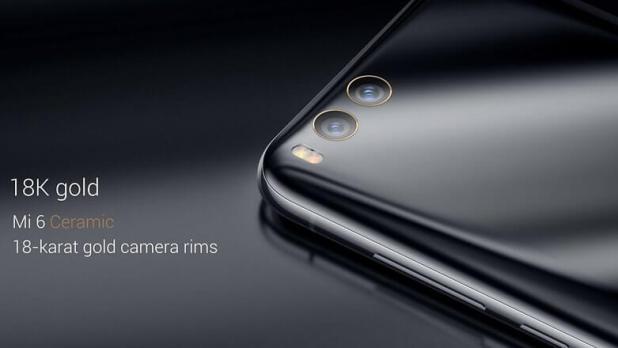 كاميرا شاومي مي ٦