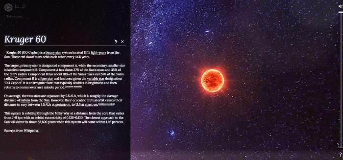 كيفية إستكشاف ومحاكاة النجوم ومعرفة اسمائها ومعلومات عنها علي الكمبيوتر