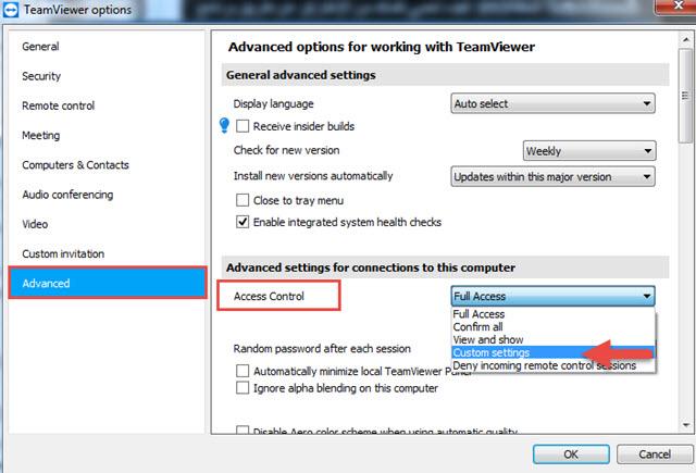 كيف تحمى نفسك من إختراقك وسرقة بياناتك بواسطة برنامج تيم فيور Teamviewer