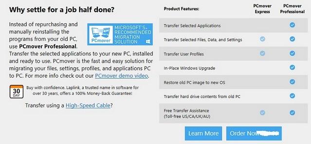 كيفية نقل البرامج بين جهازى كمبيوتر بطريقة سريعة
