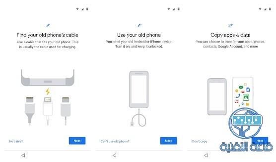 تطبيق أداة استعادة البيانات للأندرويد من جوجل الان علي جوجل بلاي
