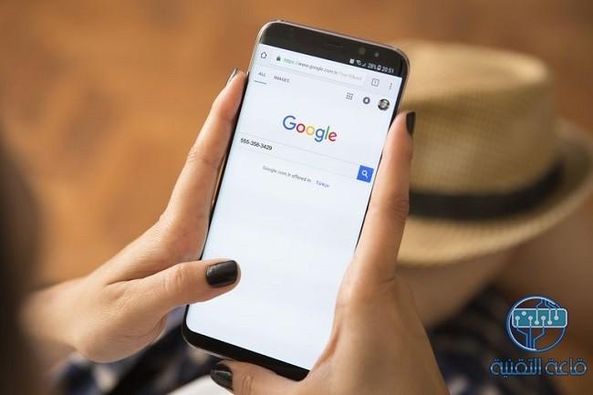 أفضل 5 نصائح للعثور على الأشخاص باستخدام جوجل