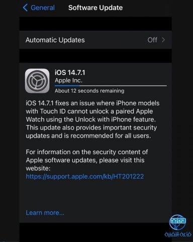 يوفر تحديث نظام IOS 14.7.1 إصلاحات أمنية عاجلة لأجهزة الايفون و IOS